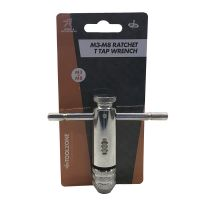 M3 - M8 Reversible Ratchet T Tap Wrench